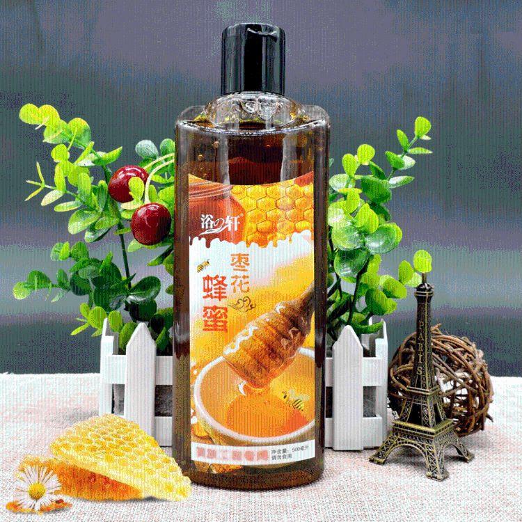 蜂蜜浴奶膏浴油浴之轩瓶装枣花蜂蜜浴液补水保湿浴池洗浴推蜂蜜浴