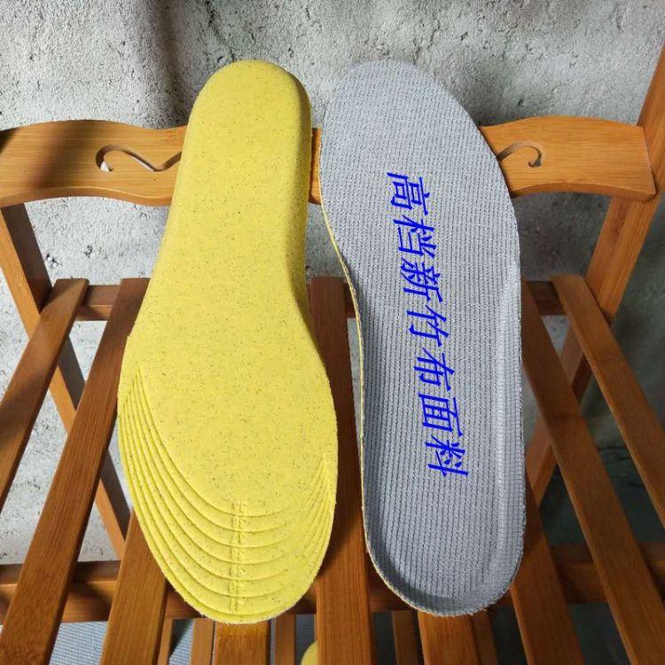 防臭透气欧素耐运动鞋垫鞋垫男鞋垫女鞋垫减震鞋垫劳保鞋垫批发