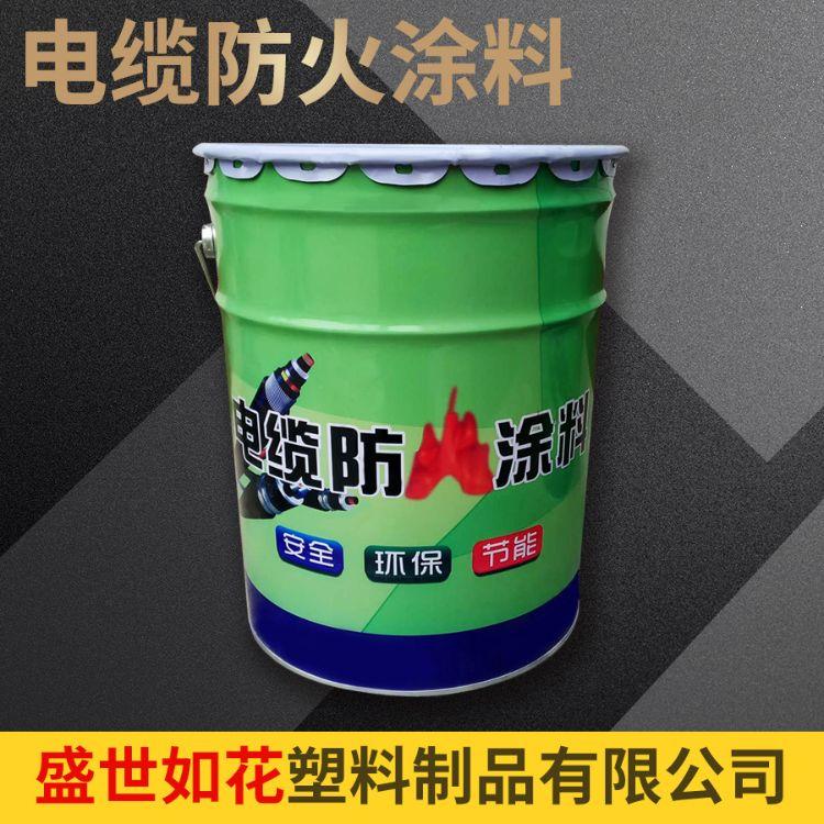 厂家直销 电缆防火涂料 电缆防火漆 饰面型防火涂料 水性防火涂料