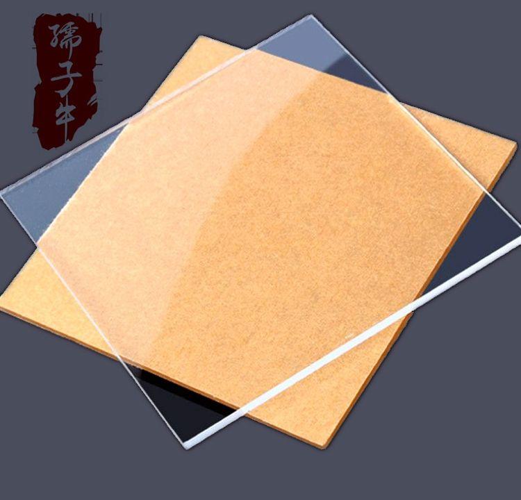 有机玻璃制品工艺加工用透明亚克力板PMMA板有机玻璃板厂家