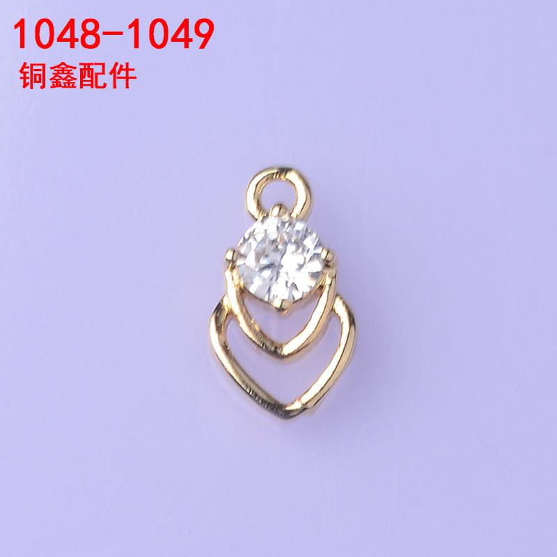 新款微镶锆石铜配件挂件耳环耳饰吊坠韩版挂件工厂直销1048-1049