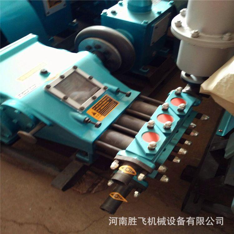 第4代BW150泥浆泵 灌浆机 注浆泵河南胜飞生产厂家全新升级推出