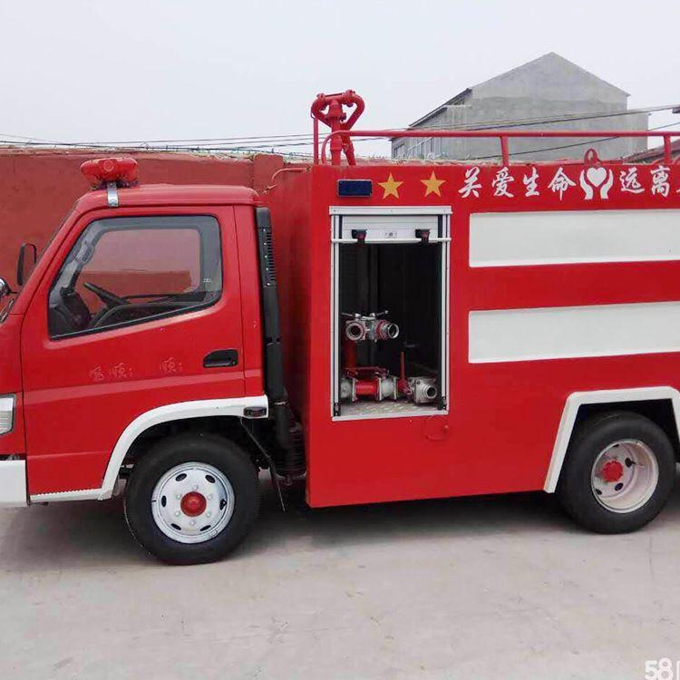 直销大型消防车3-10吨小型消防车洒水车 多功能水罐消防车