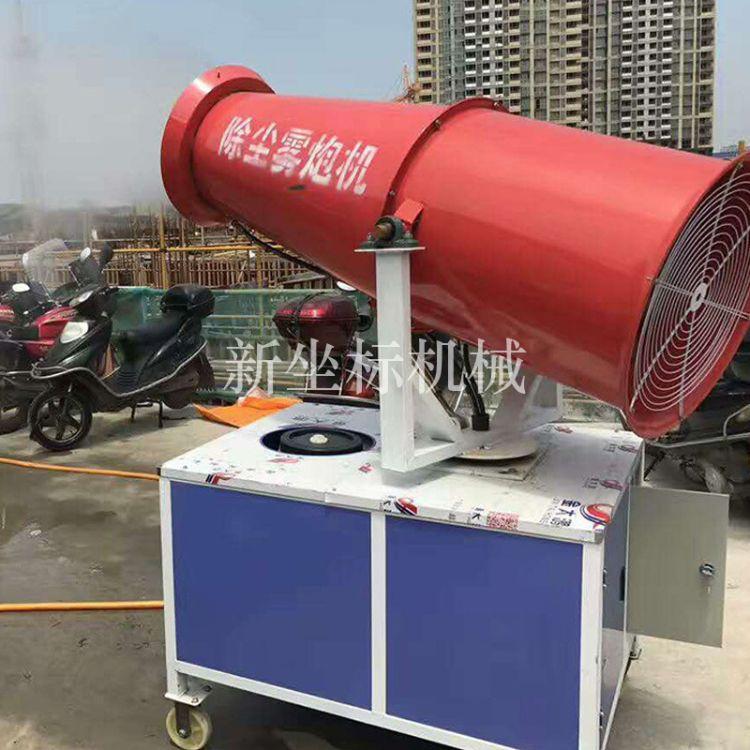 降尘专业移动式雾炮机 雾泡射程远 扬尘治理专业喷雾器