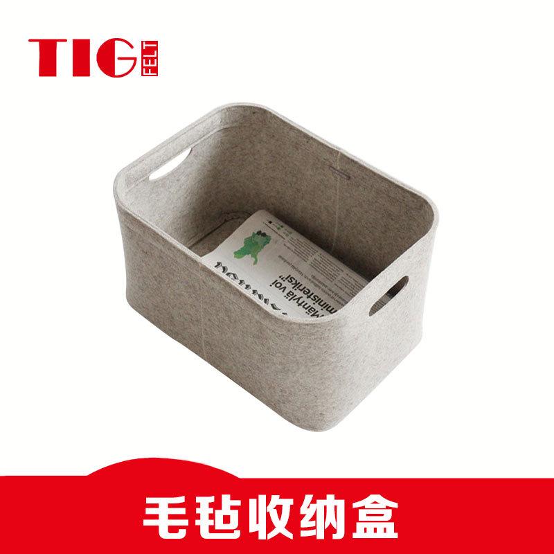 新款毛氈家居收納盒分類歸類收納整理箱 旅行收納袋 廠家批發