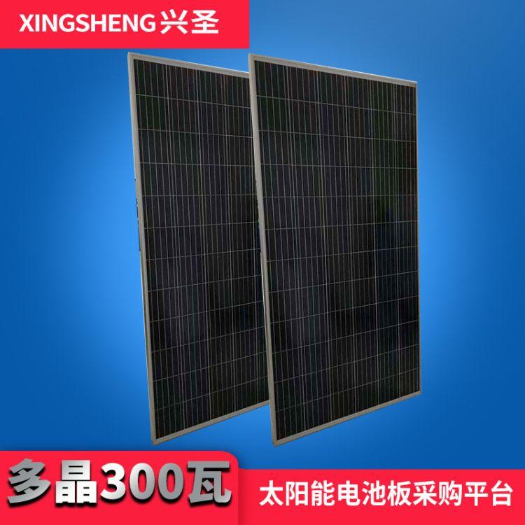 【家用发电系统】太阳能发电系统太阳能发电箱太阳能电池板