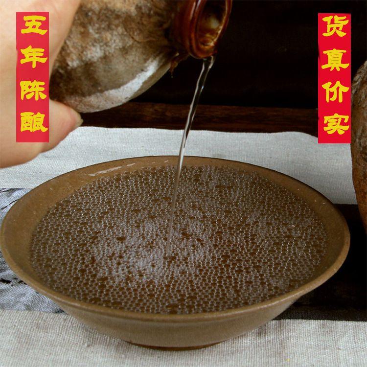 高粱酒58度五年酿纯粮食酒高度原浆酒烧酒泡药酒白酒
