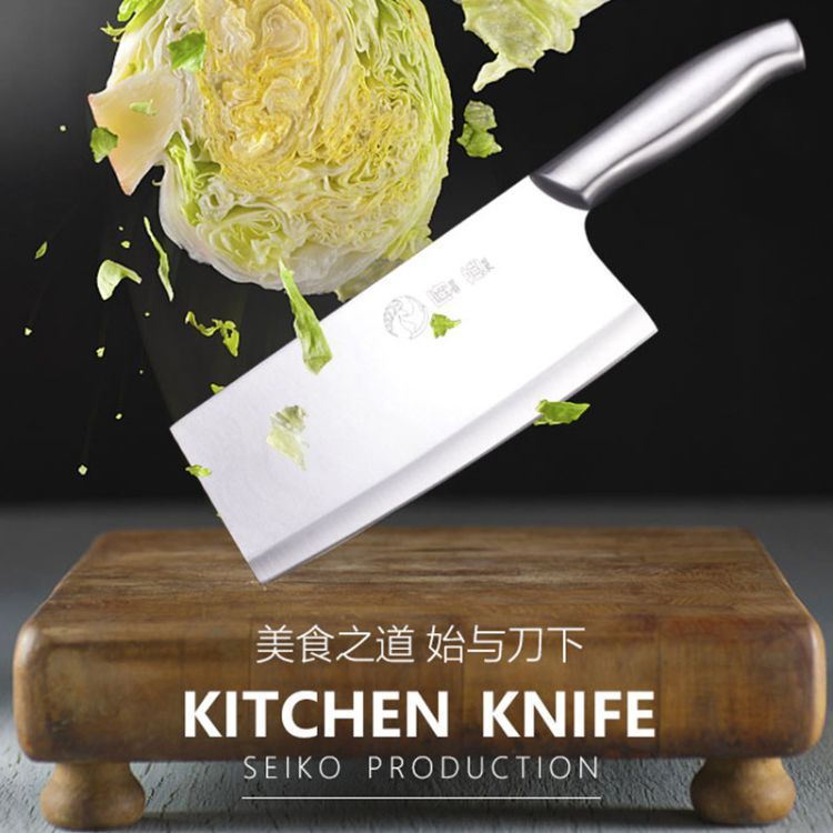 现货 批发不锈钢厨房刀具 厨房菜刀 厨用肉片刀 砍骨刀 切片刀厨