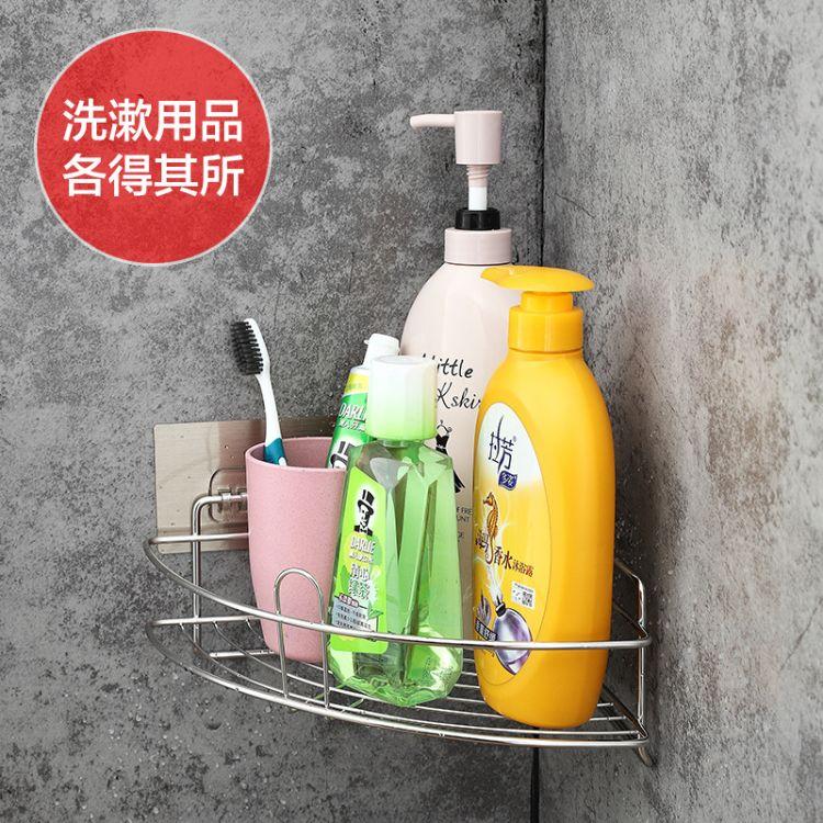 2208浴室吸盘置物架厨房收纳架免打孔三角置物架卫生间壁挂角落架