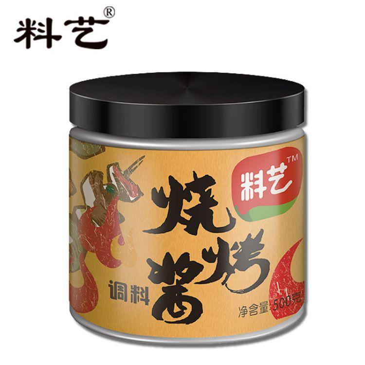 料艺四川调味品批发 烧烤酱料 烤肉串刷料韩式烧烤调料500g烧烤酱