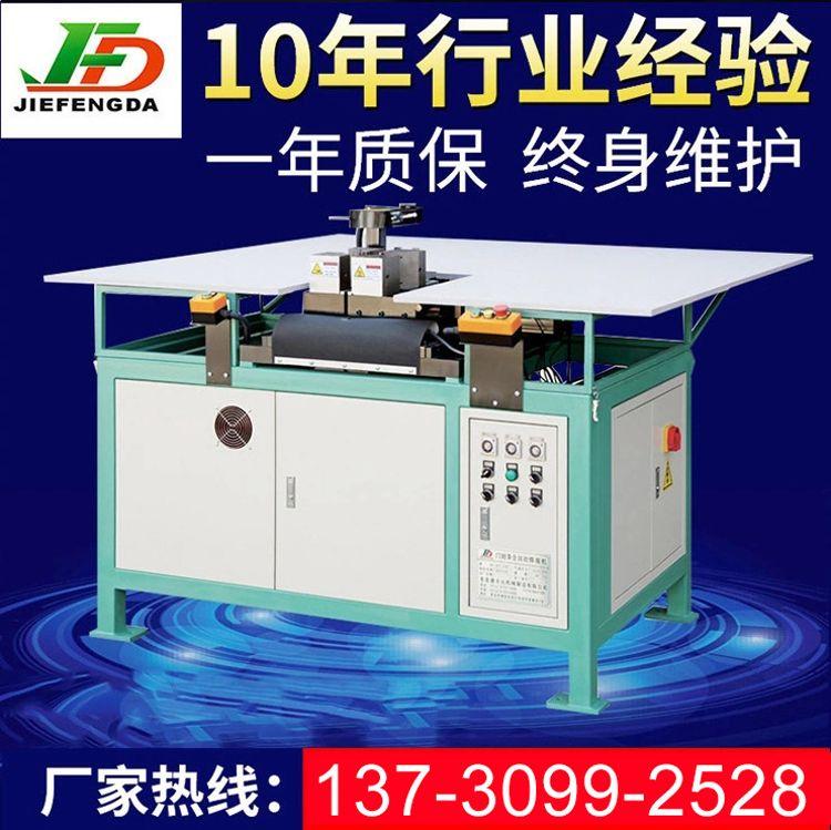 捷丰达 双角焊接机 密封条焊接机焊角机全自动冰箱门封条焊接机设