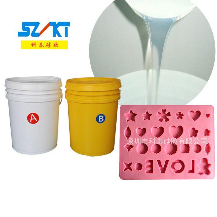 供应进口食品级液态环保硅胶 液体硅胶 硅胶原料 厂家直销