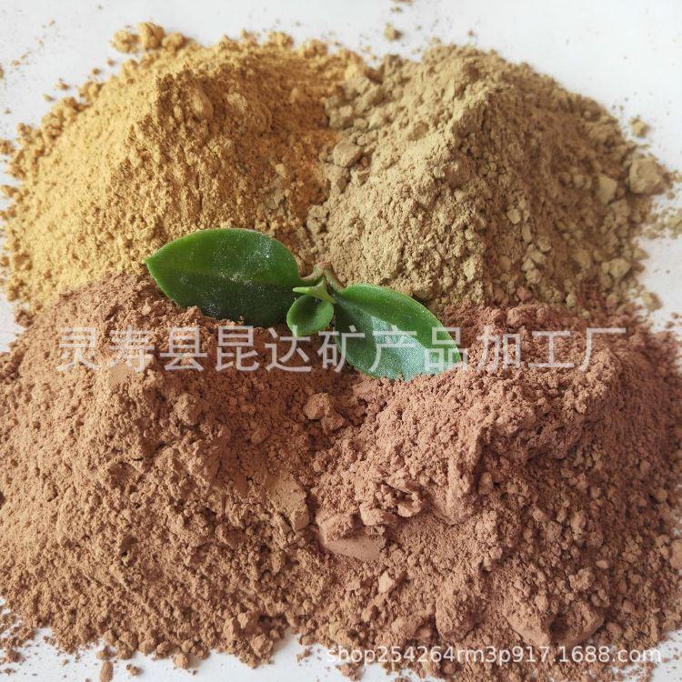 厂家供应红/黄陶土 红色黄色白色耐高温工业级塑料功能填料用陶土