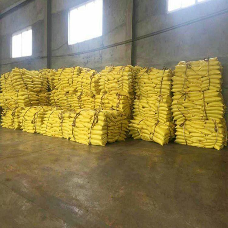 厂家直销 供应黄腐酸钾 糖蜜粉 优质 黄腐酸钾 询盘优惠