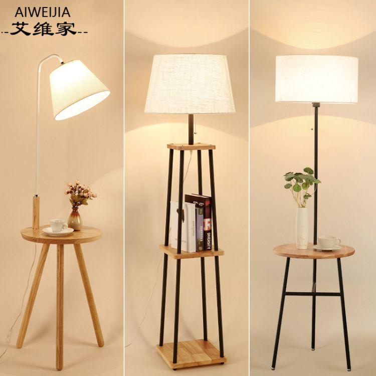 北欧落地灯客厅卧室美式创意沙发木艺灯个性立式台灯欧式书房立灯