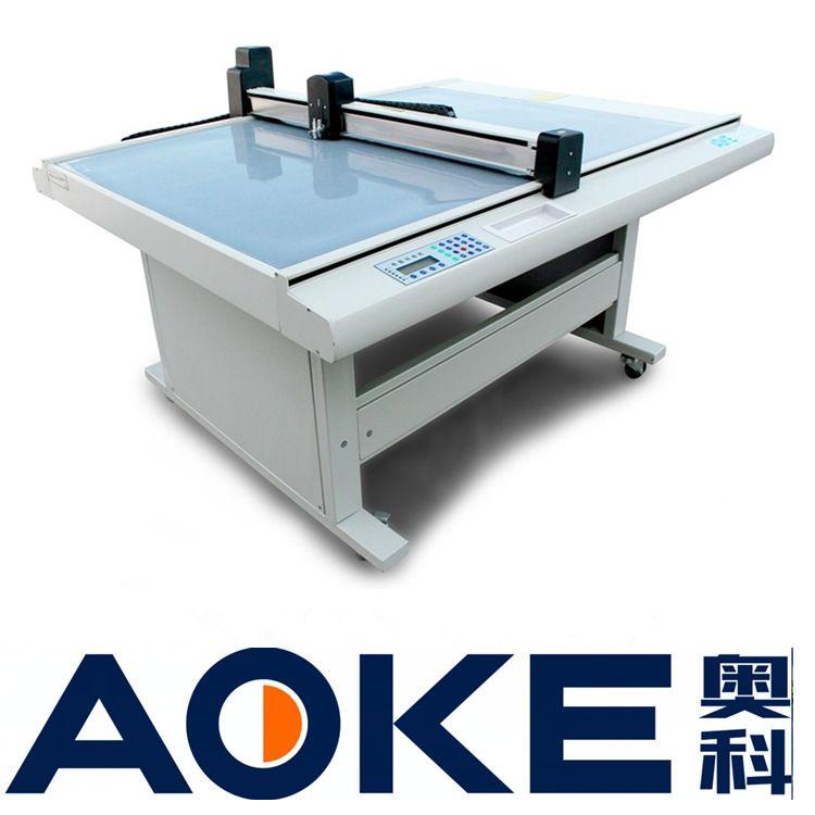 奥科直销电脑切割机DCG电子切割机 光学膜异形电脑切割机