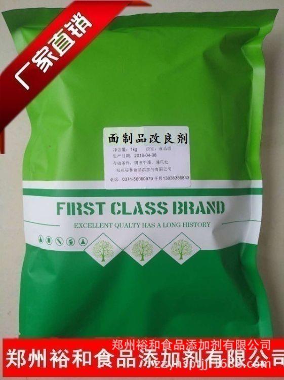 面制品改良剂厂家 面条饺子皮改良剂提高筋度增加嚼劲改善口感