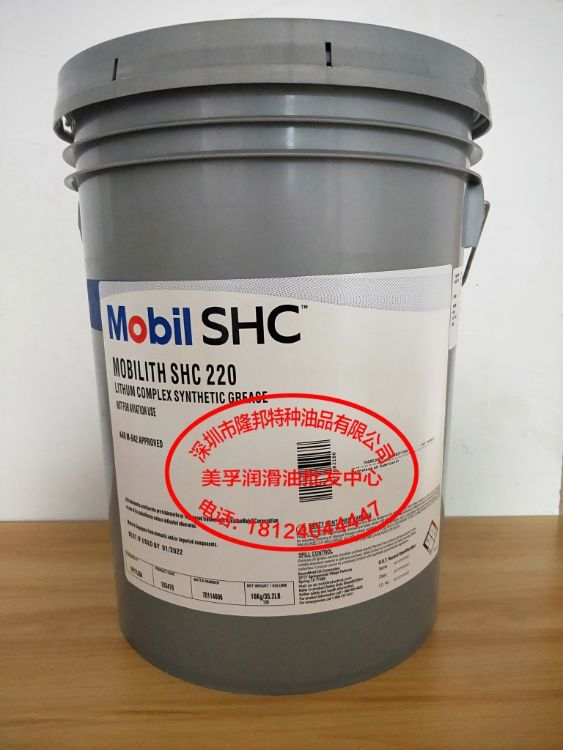 【正品】美孚SHC100润滑脂 高温润滑脂Mobiltemp SHC100