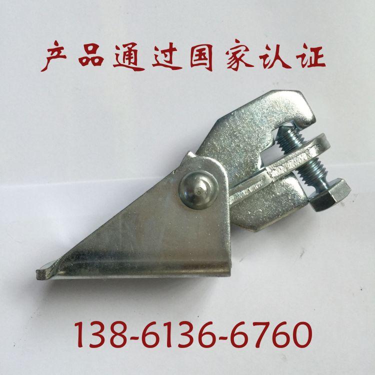 抗震支架配件 抗震连接件 铰链 抗震底座座