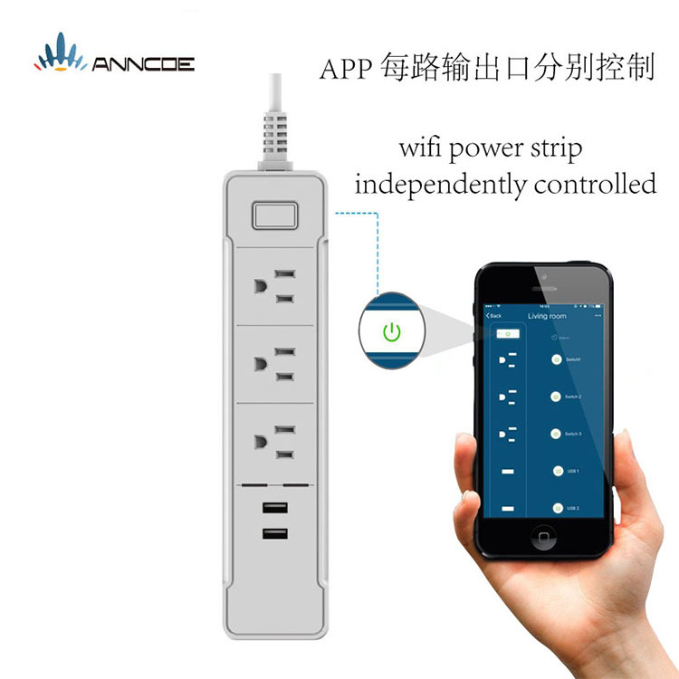 wifi排插 手机远程控制家庭电源板 alexa声控开关智能家居插座