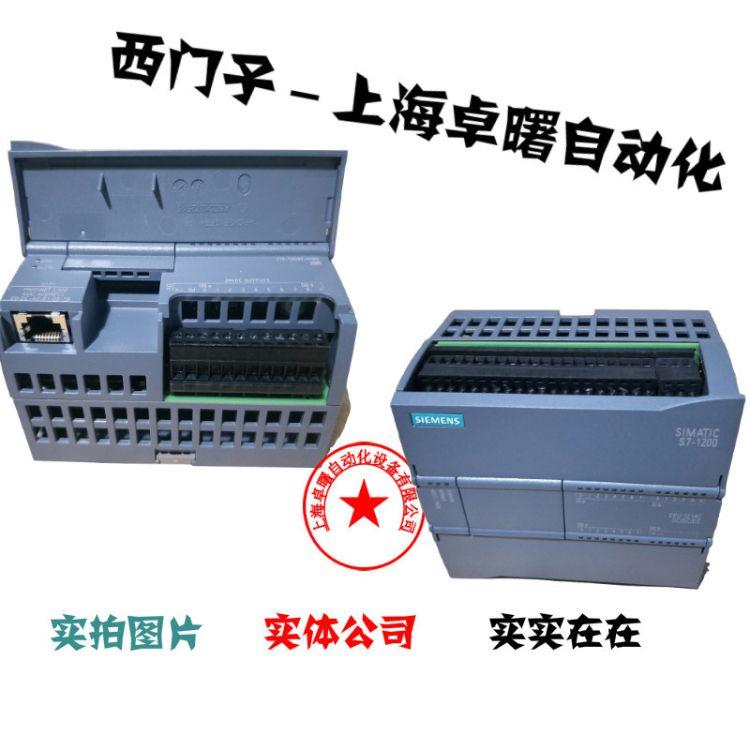 全新正品西门子s7-1200plc模块CPU1212C CPU1214C CPU1215C 1217C