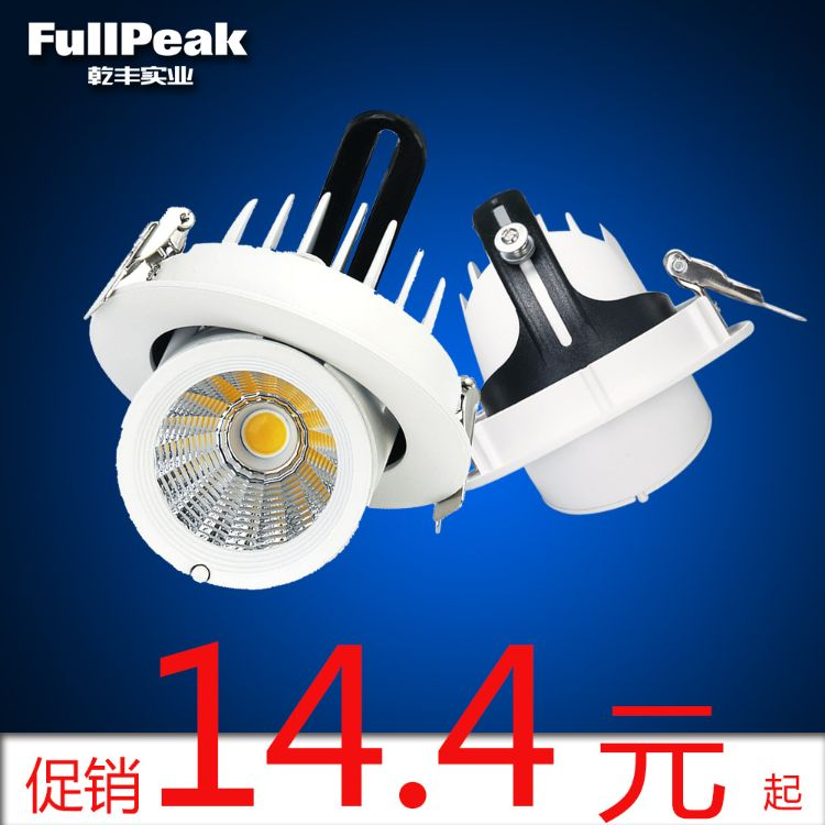 乾锋led射灯方形 COB象鼻灯 嵌入式8公分开孔天花灯5W背景墙孔灯