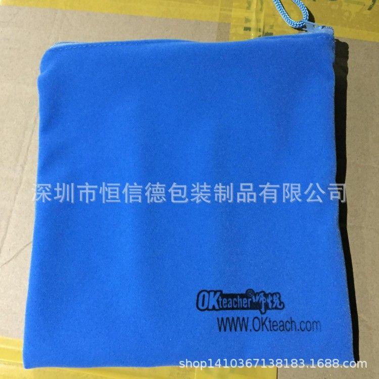 多种规格绒布袋束口加厚首饰袋圆底绒布袋