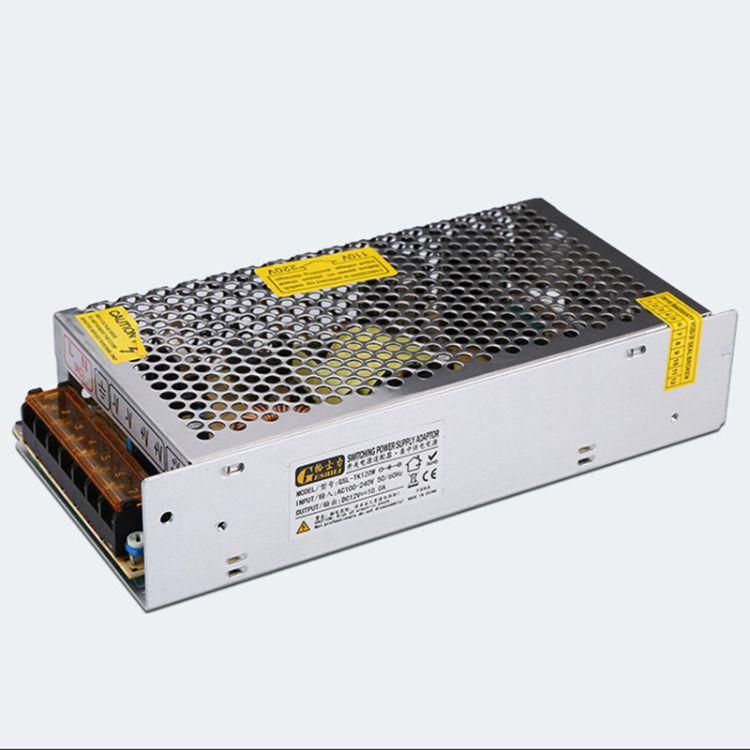 12V 10A电源适配器 格士力厂家批发集中供电开关电源防水监控电源