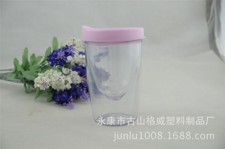 塑料杯 红酒杯 创意杯子短脚酒杯