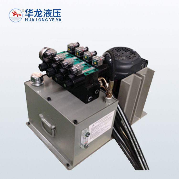 定制液压控制系统设备小型液压油缸动力单元 苏州非标液压站系统