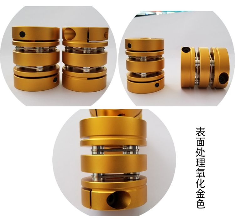 厂家直销铝合金联轴器双膜片联轴器激光切割机联轴器弹性联轴器