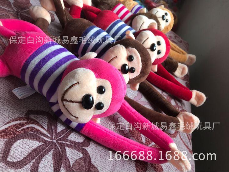 厂家直销新款长臂猴窗帘猴毛绒玩具魔术贴猴创意毛绒猴子出口玩具