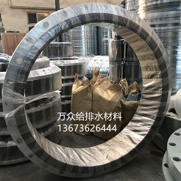 橡胶软连接 DN1200可曲挠橡胶软接头 法兰橡胶接头 膨胀节