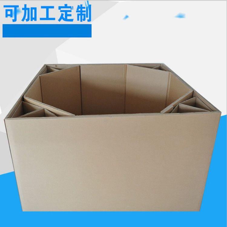 厂家批发供应高强度优良托盘纸托盘九腿托盘蜂窝纸托盘