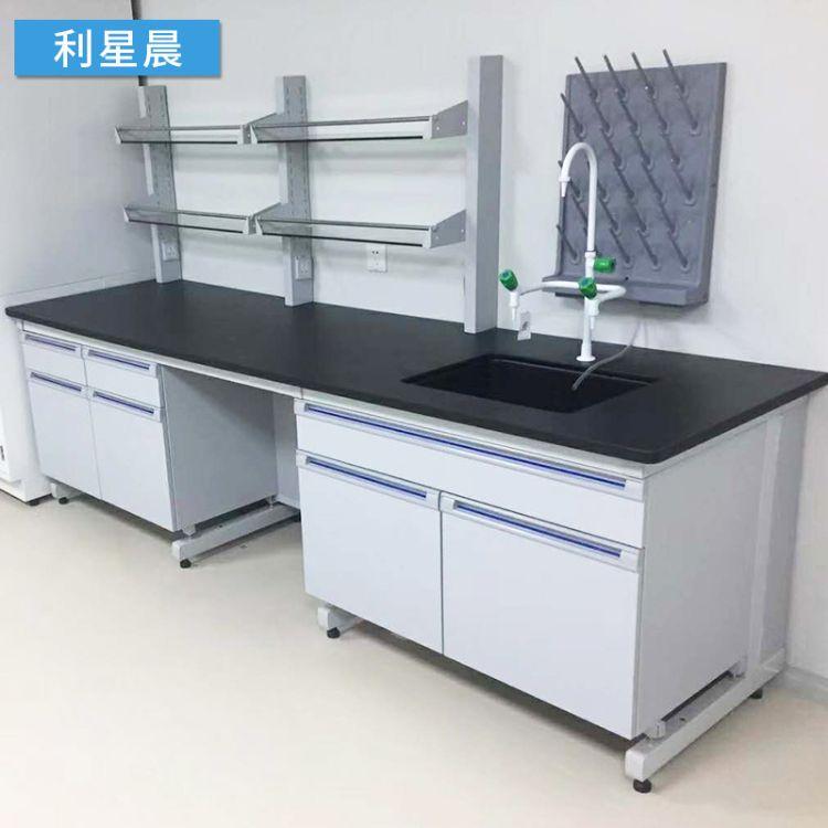 厂家直销实验室试剂架 试剂架中央台 边台试剂架可定制
