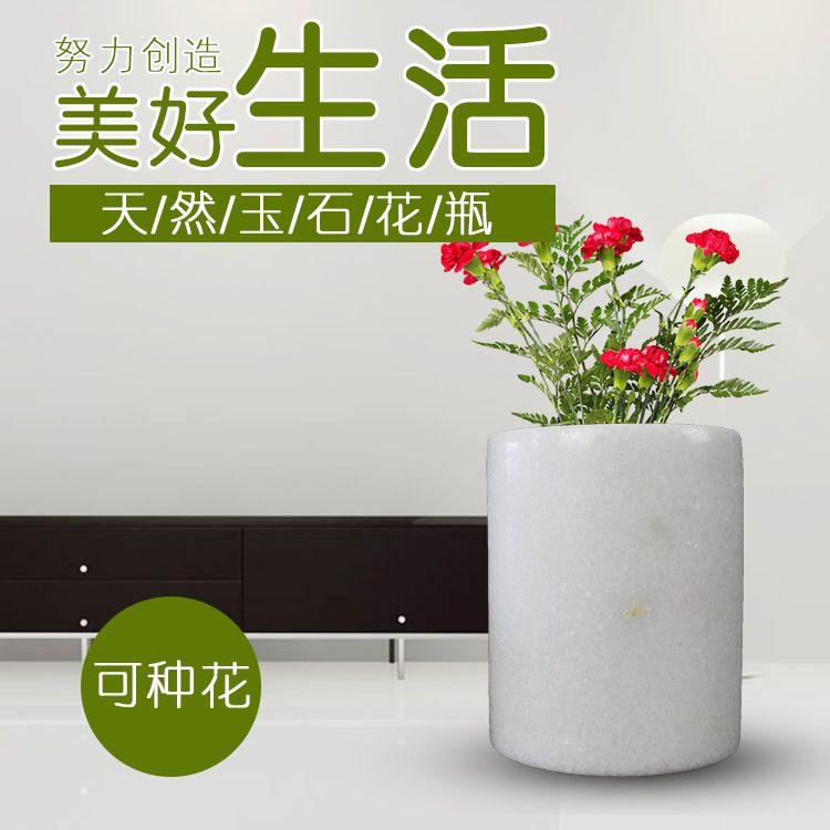 天然玉石花瓶摆件 高档汉白玉玉石花瓶装饰摆件 厂家直供