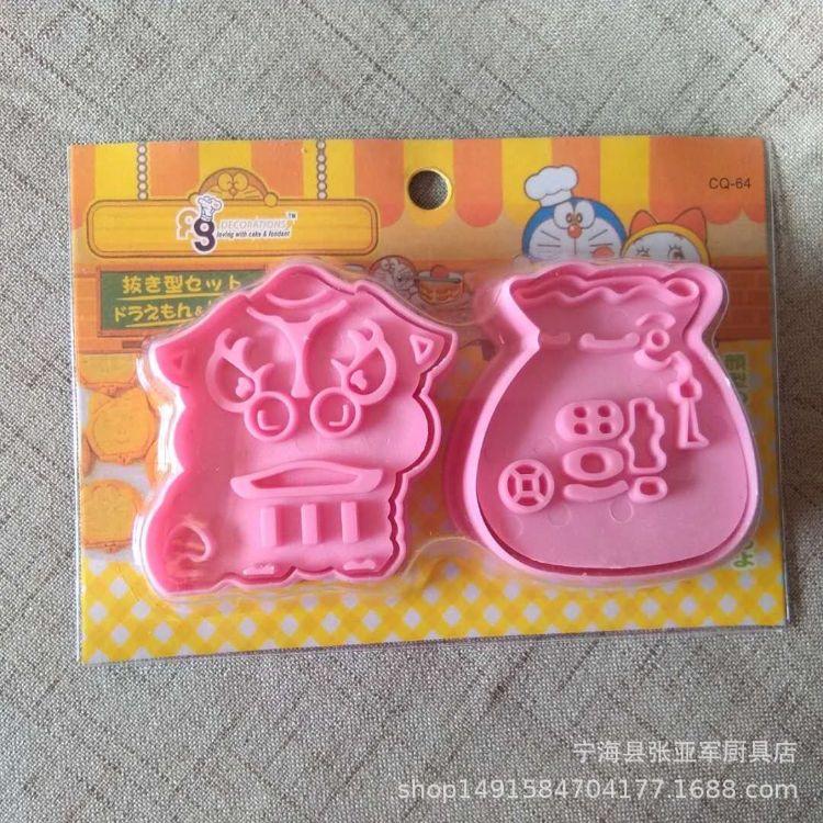 3D立体卡通饼干模 福袋 月饼烘焙翻糖模具 DIY饼干