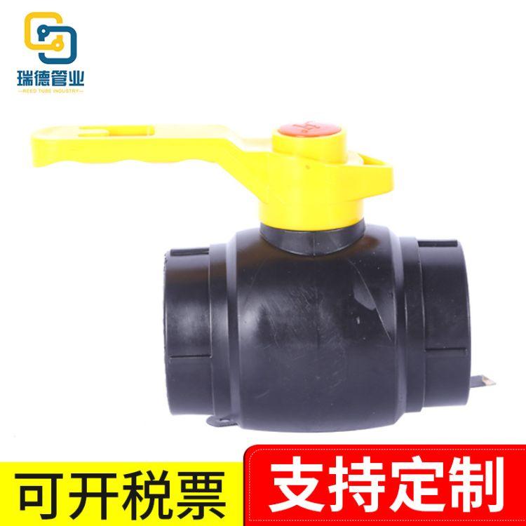 钢芯球阀PE钢芯球阀 水管开关 塑料阀门球阀快接球阀