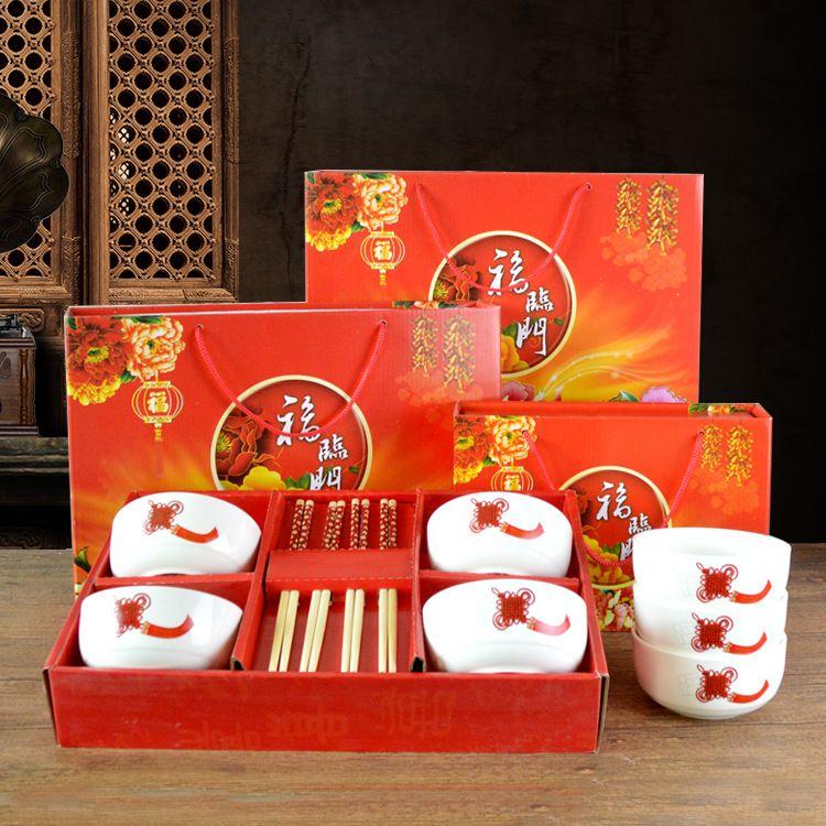 餐具碗筷礼品定制富贵临门礼品日韩式陶瓷碗套装节日婚庆促销礼品