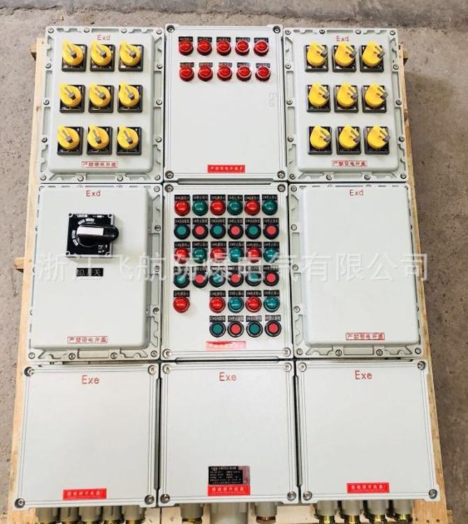 飞航防爆电气 定制各种非标防爆配电箱