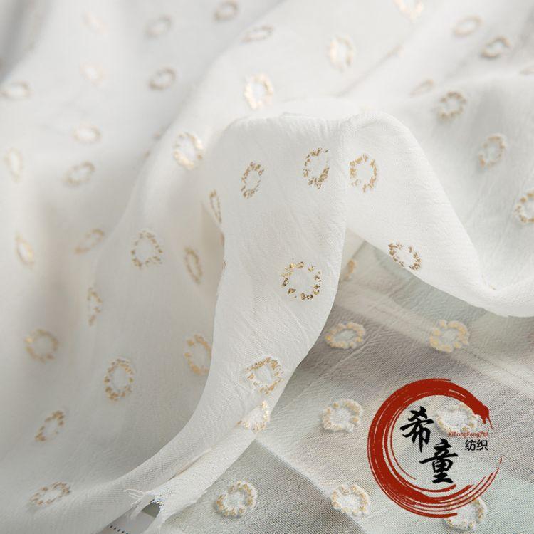 苏州雪纺布 纯白烫金全涤纳米绉阳离子雪纺布 有光圆点衬衫面料