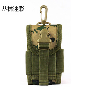 MOLLE系统战术挂包户外手机附件包EDC战术手机包、配件包