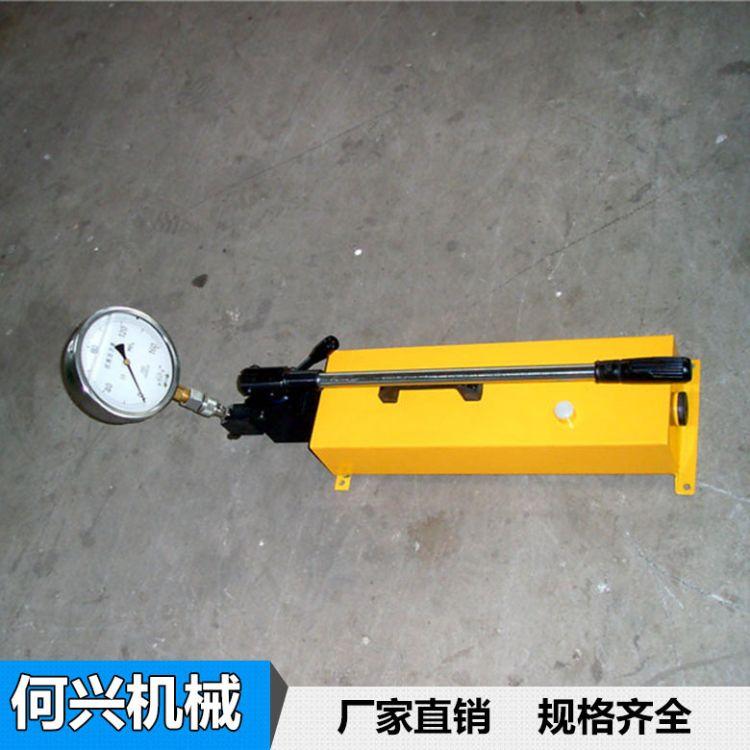 直销手动泵 高压手动液压泵   SYB手动液压泵 液压手动泵