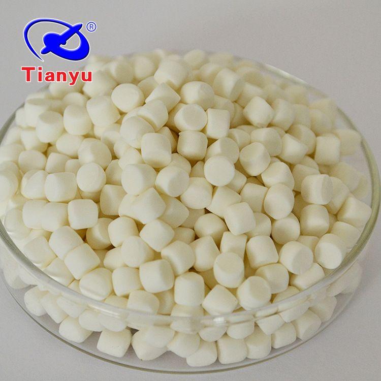 现货供应橡胶硫化剂DTDM-80