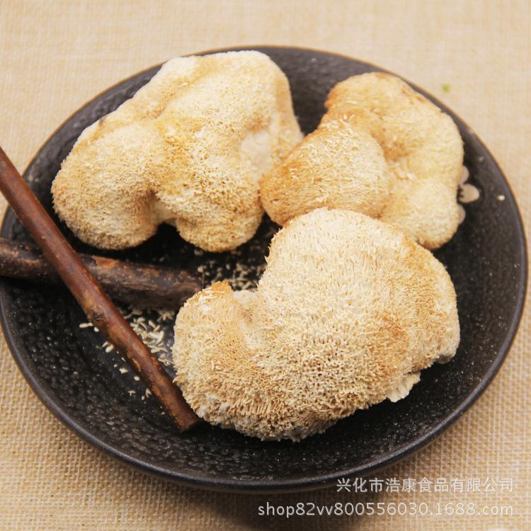 散称批发食用菌干猴头菇批发 猴头菇干 干货猴头菇