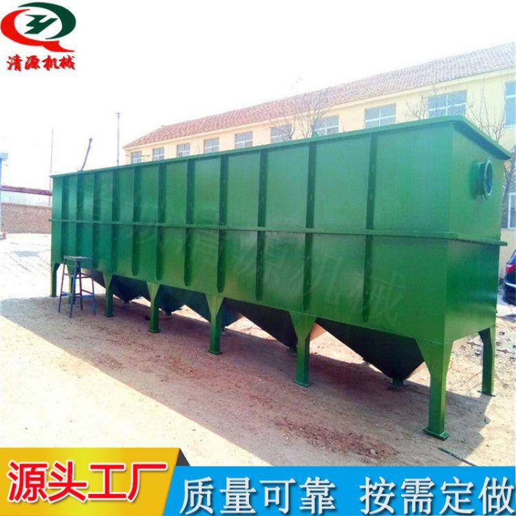 制革斜管沉淀器 小型工业斜管沉淀器生产厂家  清源质优价低