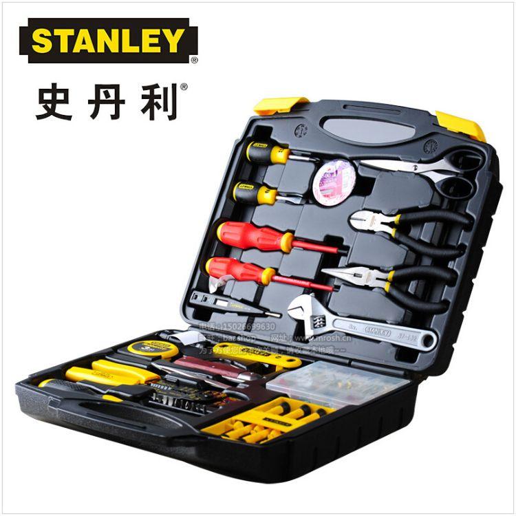 STANLEY史丹利48件家装维修工具箱组套 五金组合套装 LT-809-2-23