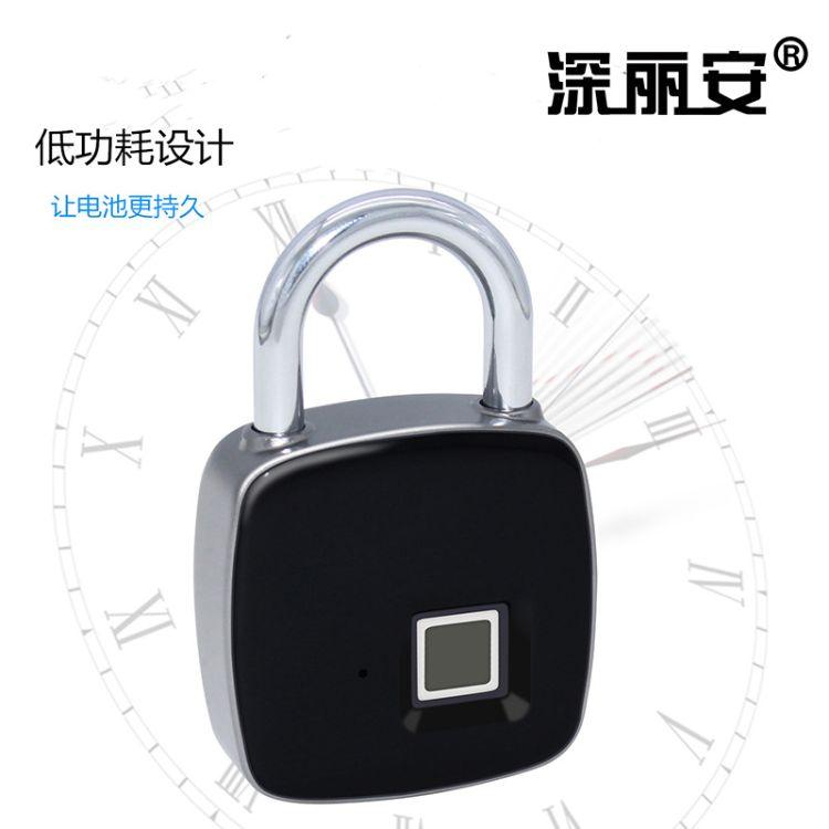 智能锁指纹挂锁防盗门锁户外门挂锁行李箱锁U型柜子小锁头电子锁