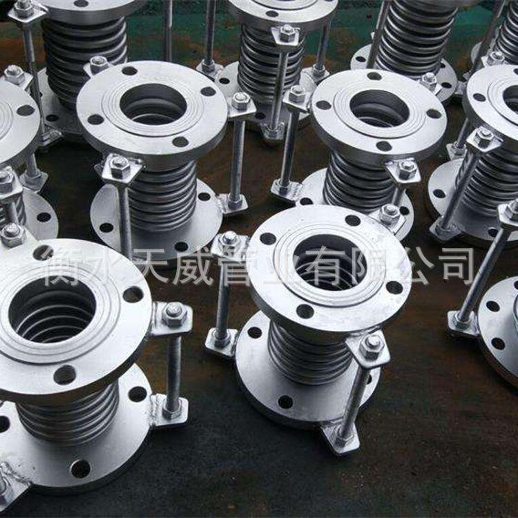 厂家直销  专业生产各种金属补偿器 波纹补偿器  品质保障