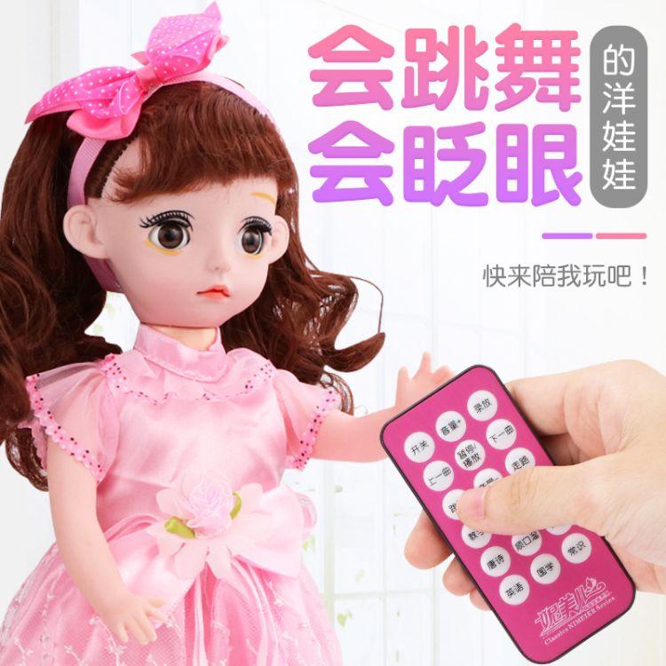 智能会说话的洋娃娃仿真女孩玩具公主换装走路娃娃单个装儿童礼物